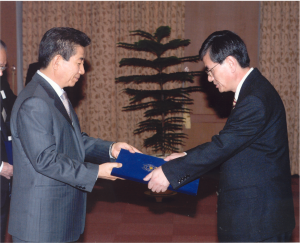 Chang Zhang and the President of Korea in 2004 when he was appointed as member of the Presidential Commission on Policy Planning